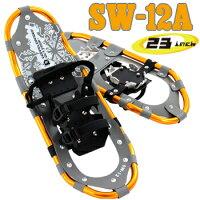スノーシュー23inchSW-12Aカラー:イエロー/本体(ペア)1.85kgSNOWSHOE[SW12A]36.0〜67.5kgまでドッペルギャンガーアウトドアDOPPELGANGEROUTDOOR