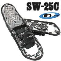 スノーシュー27inchSW-25Cカラー:グレー/本体(ペア)2.0kgSNOWSHOE[SW25C]67.5〜101.0kgまでドッペルギャンガーアウトドアDOPPELGANGEROUTDOOR