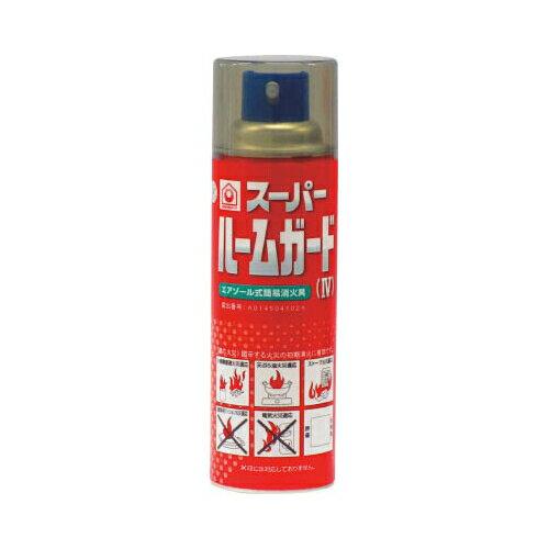 簡易消火スプレースーパールームガード4(189420)(エアゾール式簡易消火器具)420mL NDCSRG4日本ドライケミカル[メール便非対応商品]