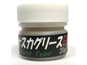 ナスカグリース EP #2 20g(ハードタイプ)超極圧潤滑剤NASKAGREASE EP#2 20g(ナスカグリス EP #2 20g)超高性能・防錆・耐水グリース407 超高性能潤滑剤化研産業話題の強力潤滑剤同等品。