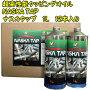 【送料無料】12本入りナスカタップ1L缶(ケース)NASKATAP1L超高性能タッピングオイル超高性能タップ液(油性)NT1-CS化研産業