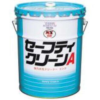 在超强有力水性吸尘器安全清洁A 20L NX68[0万零68]♪碱性♪地板,墙,机械等的冲洗♪Ichinen化学制品(老TAIHOKOHZAI)