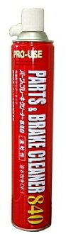 零件&刹車吸塵器840巨大罐840ml 000598 Ichinen化學製品(老TAIHOKOHZAI))