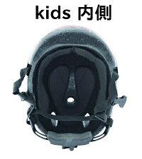 子供用自転車ヘルメット子供用ヘルメット(頭周49〜54cm)キッズヘルメットカラー:マットマスタード参考年齢3歳〜5歳位(幼稚園)KM001MYBEAT.le(ビートル)bynicco(ニコ)クミカ工業日本製kumika