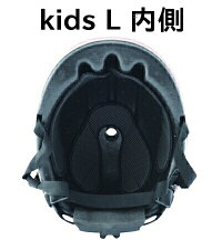 子供用自転車ヘルメット子供用ヘルメット(頭周52〜56cm)キッズヘルメットLLサイズカラー:マットブラウン参考年齢6〜12歳位(小学生全般)KM001LMBRBEAT.le(ビートル)bynicco(ニコ)クミカ工業日本製kumika