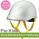 Kb001d1s 350