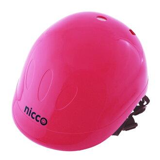 """儿童自行车头盔儿童头盔 (头圈 49 54 厘米) nicco (""""尼克"""") 头盔颜色︰ nicored 参考年龄 3 年-5 年 (幼儿园) KH001NRD Quimica 工业日本 kumika"""