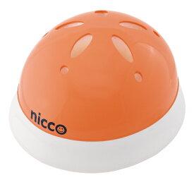 子供用自転車ヘルメット乳幼児用ヘルメット(頭周47〜52cm)nicco(ニコ) ベビーヘルメットL Lサイズカラー:オレンジ参考年齢12ヶ月〜3歳位KH002LORクミカ工業 日本製 kumika