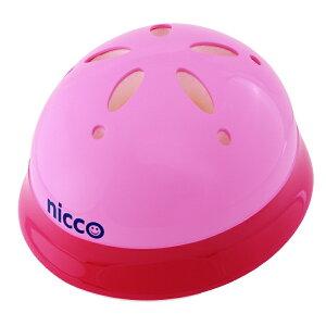 子供用自転車ヘルメット乳幼児用ヘルメット(頭周47〜52cm)nicco(ニコ) ベビーヘルメットL Lサイズカラー:ピンク参考年齢12ヶ月〜3歳位KH002LPKクミカ工業 日本製 kumika