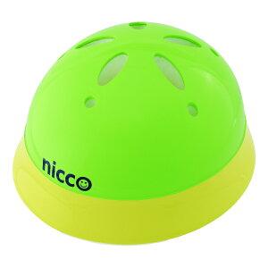 子供用自転車ヘルメット乳幼児用ヘルメット(頭周46〜50cm)nicco(ニコ) ベビーヘルメットカラー:ライムグリーン参考年齢12ヶ月〜2歳位KH002YGクミカ工業 日本製 kumika