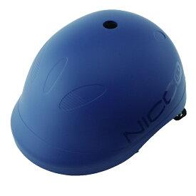 子供用自転車ヘルメット子供用ヘルメット(頭周52〜56cm)キッズヘルメットL Lサイズカラー:マットブルー参考年齢6〜12歳位(小学生全般)KM001LMBLBEAT.le(ビートル) by nicco(ニコ) クミカ工業 日本製 kumika