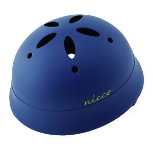 子供用自転車ヘルメット乳幼児用ヘルメット(頭周47〜52cm)ベビーヘルメットL Lサイズカラー:マットブルー参考年齢12ヶ月〜3歳位KM002LMBLLe Chic(ルシック) by nicco(ニコ) クミカ工業 日本製 k