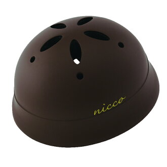 Children's bicycle helmets for infants helmet (head lap 47 to 52 cm) baby helmet L L size color: matte Brown reference age 12 months-3 years # KM002LMBR Le Chic (luck) by nicco (Nico) Quimica industrial-Japan kumika
