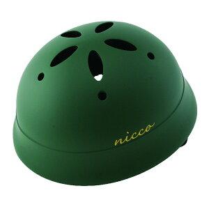 子供用自転車ヘルメット乳幼児用ヘルメット(頭周47〜52cm)ベビーヘルメットL Lサイズカラー:マットグリーン参考年齢12ヶ月〜3歳位KM002LMGRLe Chic(ルシック) by nicco(ニコ) クミカ工業 日本製