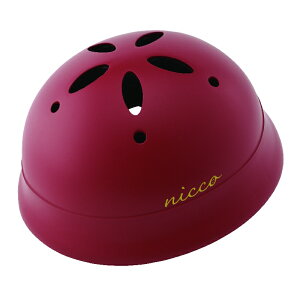 子供用自転車ヘルメット乳幼児用ヘルメット(頭周47〜52cm)ベビーヘルメットL Lサイズカラー:マットレッド参考年齢12ヶ月〜3歳位KM002LMRDLe Chic(ルシック) by nicco(ニコ) クミカ工業 日本製 k