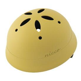 子供用自転車ヘルメット乳幼児用ヘルメット(頭周47〜52cm)ベビーヘルメットL Lサイズカラー:マットマスタード参考年齢12ヶ月〜3歳位KM002LMYLe Chic(ルシック) by nicco(ニコ) クミカ工業 日本製 kumika