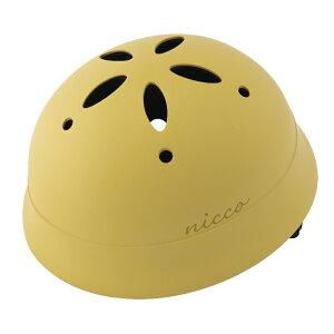 子供用自転車ヘルメット乳幼児用ヘルメット(頭周47〜52cm)ベビーヘルメットL Lサイズカラー:マットマスタード参考年齢12ヶ月〜3歳位KM002LMYLe Chic(ルシック) by nicco(ニコ) クミカ工業 日本