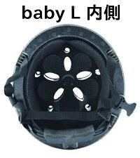 子供用自転車ヘルメット乳幼児用ヘルメット(頭周47〜52cm)ベビーヘルメットLLサイズカラー:マットブルー参考年齢12ヶ月〜3歳位KM002LMBLLeChic(ルシック)bynicco(ニコ)クミカ工業日本製kumika