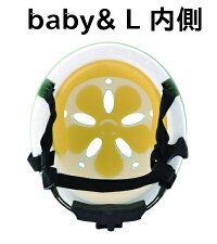 子供用自転車ヘルメット乳幼児用ヘルメット(頭周47〜52cm)nicco(ニコ)ベビーヘルメットLLサイズカラー:ライトブルー参考年齢12ヶ月〜3歳位KH002LLBLクミカ工業日本製kumika