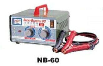 超級增壓 60 60 A12V 與快速充電器與鈮-60 [NB60] 動態工業計時器