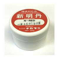 新明丹(Nレッド)型当り検査剤一般用250gRoHS指令・PRTR法対応!STナカタニ