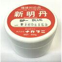 新明丹(SPブルー)型当り検査剤精密仕上用250g STSPBRoHS指令・PRTR法対応!ナカタニ