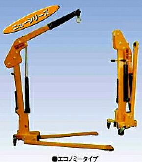 多起重機 500 公斤類型 SMC-500 [SMC500] (沒有經濟類型和絞車) 超級工具