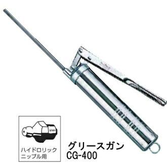润滑脂 (ハイドロニップル) 为 CG 400 TRUSCO trusco) 为 400 g ジャバラグ 租赁