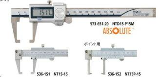 MITUTOYO/Mitutoyo 573系列颈游标卡尺点数事情NTD15P-15PMX
