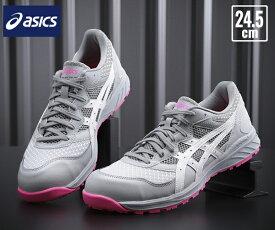 ASICS ウィンジョブ CP210-020 ミッドグレー×ホワイト 24.5cm 安全靴 アシックス