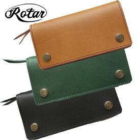 【ROTAR(ローター)】Ro LONG Truckers Wallet トラッカーウォレットGREEN BLACK BROWN グリーン ブラック ブラウン 財布 レザーウォレット 革 コインケース