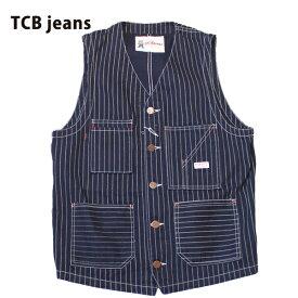 【TCB JEANS(ティーシービー ジーンズ )】TCB TABBYS VEST BLUE WABASH ウォバッシュストライプ ベスト ワークベスト 日本製 BLUE WABASH ウォバッシュ ストライプ 岡山 MADE IN JAPAN LIVI'S REPLICA リーバイス レプリカ VINTAGE ヴィンテージ