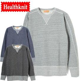 【Health Knit(ヘルスニット)】マーブル スウェット ARMY クルーネック トレーナー SWEAT SHIRTS スウェットシャツ #10304