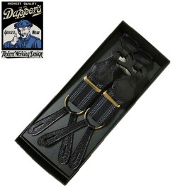 【Dapper's(ダッパーズ)】Classical Suspenders by Gevaert LOT1368A ベルギー ゲバート社製 ベルト サスペンダー BLACK/GRAY(Thick&thin Stripe) x BLACK