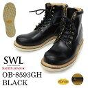 SWL【OB-8593GH】スローウェアライオン/SLOW WEAR LION ブラック/BLACK クロムエクセルレザー プレーンミッドブーツ/…
