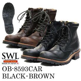 SWL【OB-8593CAR】スローウェアライオン/SLOW WEAR LION ブーツメンズ/メンズブーツ/ワークブーツ 黒/茶/ブラック/ブラウン 本革/レザー プレーンミッドブーツ/編み上げブーツ 国産/日本製 メンズ/レディース サイドジップ/ジッパー アメカジ/アウトドア/バイク/人気/靴