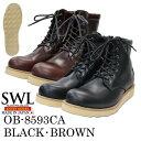 SWL【OB-8593CA】スローウェアライオン/SLOW WEAR LION ブーツメンズ/メンズブーツ/ワークブーツ 黒/茶/ブラック/ブラ…