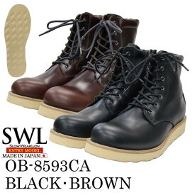 SWL【OB-8593CA】スローウェアライオン/SLOW WEAR LION ブーツメンズ/メンズブーツ/ワークブーツ 黒/茶/ブラック/ブラウン 本革/レザー プレーンミッドブーツ/編み上げブーツ 国産/日本製 メンズ/レディース サイドジップ/ジッパー アメカジ/アウトドア/バイク/人気/靴