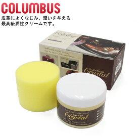 【COLUMBUS】 コロンブス製 LEATHER CRYSTAL レザークリスタル 10P18Jun16