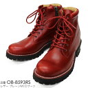Ob8593rs red