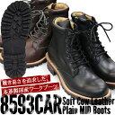 【SLOW WEAR LION】 ソフトカウレザープレーンMIDブーツ Cambrelle ライニング [OB-8593CAR] 日本製 メンズ レディス SW...