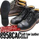 【SLOW WEAR LION】 ソフトカウレザー オックスフォード Cambrelle ライニング [OB-8958CAC] 日本製 メンズ レディス SWL...