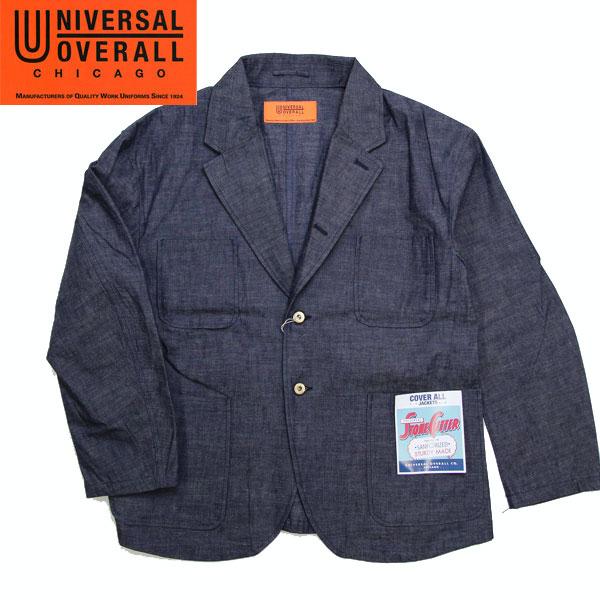 【UNIVERSAL OVERALL】 ユニバーサルオーバーオール デニムテーラードジャケット INDIGO WORK JACKET 3ピース