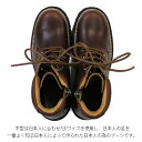 100数年の歴史を誇るホーウィン社のクロムエクセルレザーを使用した最高峰モデル。Eワイズを使用し、日本人の足をよく知る日本人によって作られた日本人の為のブーツ。