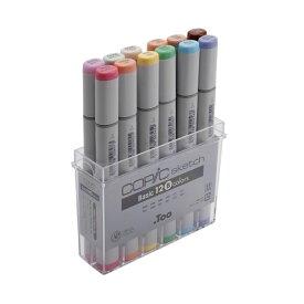コピックスケッチ ベーシック12色セットB