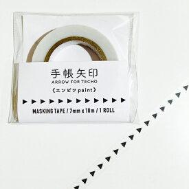 icco nico 手帳矢印マステ エンピツpaint