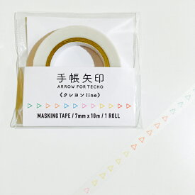 icco nico 手帳矢印マステ クレヨンline