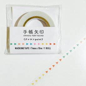 icco nico 手帳矢印マステ クレヨンpaint