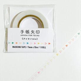 icco nico 手帳矢印マステ クレヨンmix