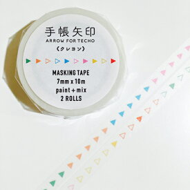 icco nico 手帳矢印マステ 2個セット クレヨンpaint+mix